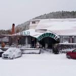 Hotel Ristorante Bar La Nuova Quercia & Neve